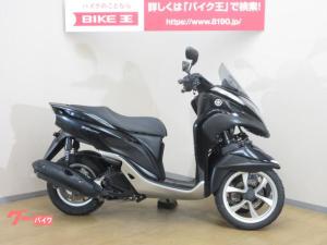 ヤマハ/トリシティ SE82J型