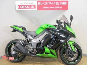 カワサキ/Ninja 1000 カスタムレバー エンジンスライダー