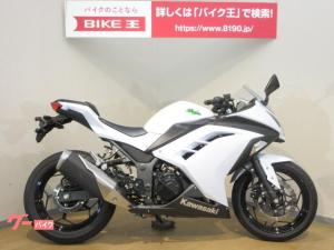カワサキ/Ninja 250 ストライカー製バックステップ EX250L型