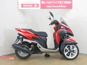 ヤマハ/トリシティ ノーマル車両 SE82J型
