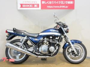 カワサキ/ZEPHYR750 エンジンガード