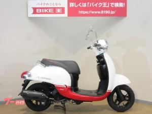 ホンダ/ジョルノ ノーマル車両 インジェクションモデル