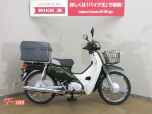 ホンダ/スーパーカブ50 AA04型 リアボックス フロントバスケット