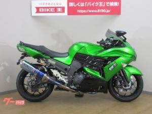 カワサキ/Ninja ZX-14R ビートマフラー カスタムレバー バックステップ