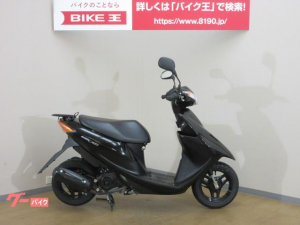 スズキ/アドレスV50 インジェクション ノーマル車両 CA4BA型