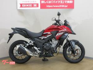ホンダ/400X ABS ヘルメットフォルダー ワンオーナー車両