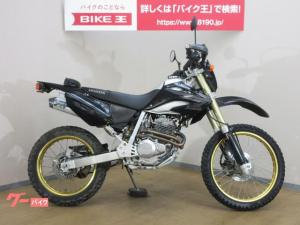 ホンダ/XR250 デルタマフラー ナックルガード