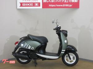 ヤマハ/ビーノ SA54J型 インジェクションモデル ノーマル車両