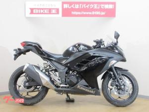 カワサキ/Ninja 250 ノーマル車両 EX250L型