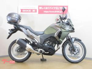 カワサキ/VERSYSーX 250ABS トップケース装備