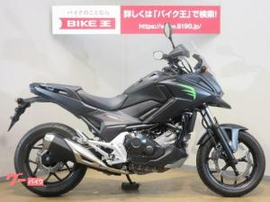 ホンダ/NC750X エンジンガード・ナックルガード装備 RC90型