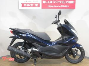 ホンダ/PCX JF56型 ノーマル車両