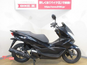 ホンダ/PCX JF56型 グリップヒーター装備 ヘッドライトLEDモデル