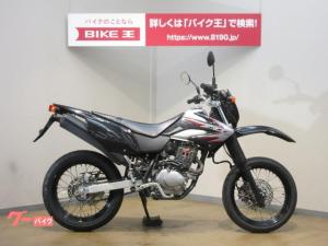 ホンダ/XR230 モタード ノーマル車両 キャブレーター