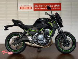 カワサキ/Z650 ABS・ETC標準装備 メーターバイザー装備 エンジンガード付き