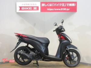 ホンダ/Dio110 インジェクションモデル ノーマル車両 JF58型