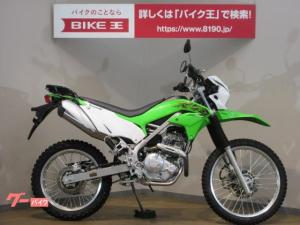 カワサキ/KLX230 LX230A型 ABS標準装備 タスタムシートリアキャリア装備 付属パーツ有