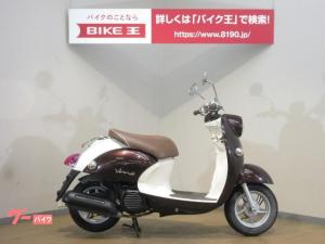 ヤマハ/ビーノ SA37J型 ノーマル車両 インジェクションモデル