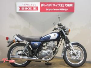 ヤマハ/SR400 RH01J型 キャブレターモデル!