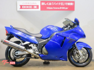 ホンダ/CBR1100XX 逆車 SPEC Aマフラー装備
