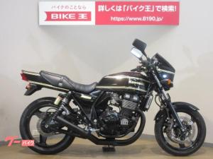 カワサキ/ZRX400 BEETポイントカバー スマホホルダー カスタムマフラー