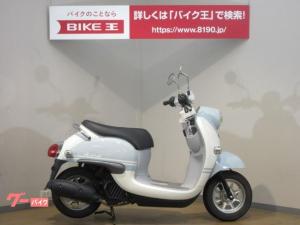 ヤマハ/ビーノ AY02型 ノーマル車両 インジェクションモデル 日本製造モデル