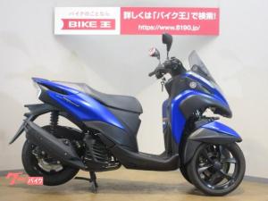 ヤマハ/トリシティ155 ノーマル車両 SG37J型