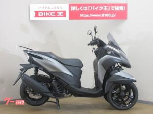 ヤマハ/トリシティ フルノーマル SEC1J型