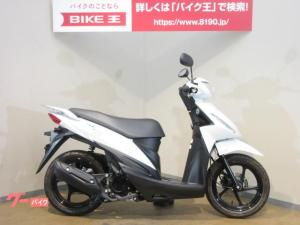 スズキ/アドレス110 ノーマル車両 CE47A型 インジェクションモデル