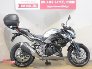 カワサキ/Z250 ER250C型 インジェクションモデル トップケース装備