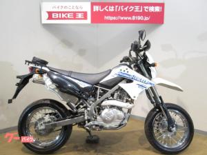 カワサキ/Dトラッカー125 インジェクションモデル ナックルガード装備