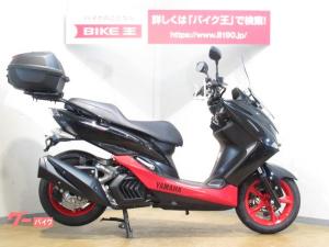 ヤマハ/マジェスティS SG52J型 盗難アラーム グリップヒーター トップケース装備