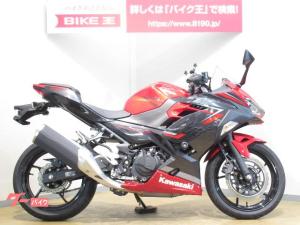 カワサキ/Ninja 400 ABS マルチバー スマホホルダー USB装備