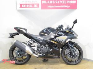 カワサキ/Ninja 400 ABS標準装備モデル マルチバー&スマホホルダー装備