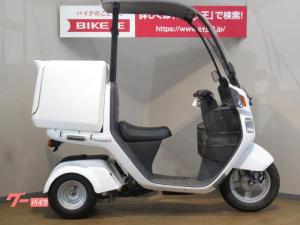 ホンダ/ジャイロキャノピー インジェクションモデル リアボックス&インナーバスケット装備