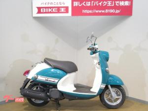 ヤマハ/ビーノ SA37J インジェクションモデル ノーマル車両