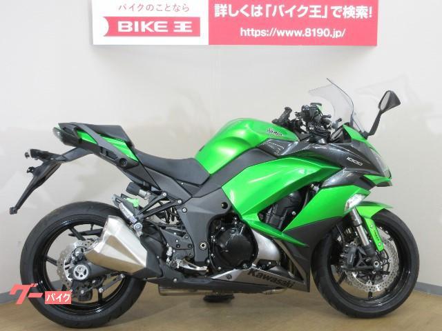 カワサキ Ninja 1000 ABS ワンオーナー車両の画像(埼玉県