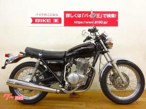 ホンダ/CB400SS リペイント