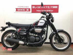 ヤマハ/SCR950 ABS メーターバイザー アンダーガード