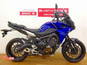 ヤマハ/トレイサー900(MT-09トレイサー) エンジンガード装備