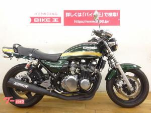 カワサキ/ZEPHYR750 KERKERメガホン YSSレーシングサス