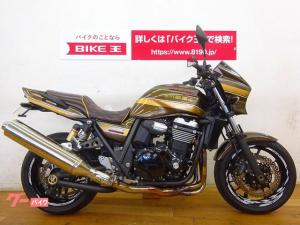 カワサキ/ZRX1200 DAEG カスタムペイント フェンダーレス