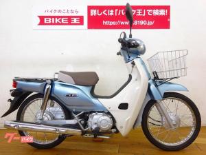 ホンダ/スーパーカブ50 前カゴ装備