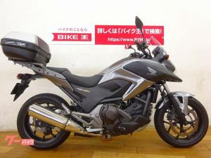 ホンダ/NC750X タイプLD DCT ABS付き 装備多数