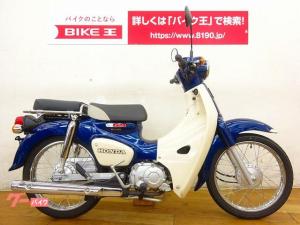 ホンダ/スーパーカブ110 ピリオンシート