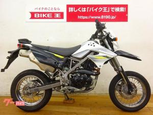 カワサキ/Dトラッカー125 2014年モデル ミラーカスタム