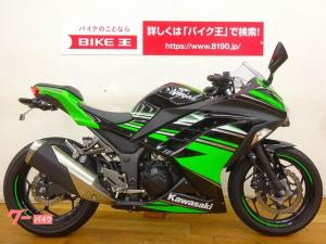 カワサキ/Ninja 250 ABS付き 2016年モデル フェンダーレス