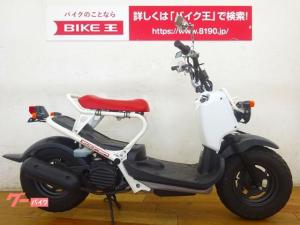 ホンダ/ズーマー 2011年モデル 10thアニバーサリーカラー