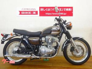 カワサキ/W800 フルノーマル