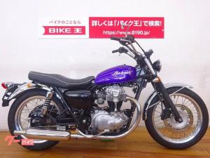 カワサキ/W400 ワンオーナー